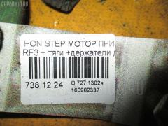 Мотор привода дворников Honda Stepwgn RF3 Фото 3