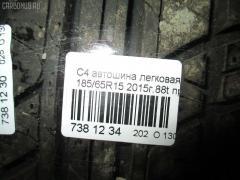 Автошина легковая летняя C4 185/65R15 ZETRO Фото 3