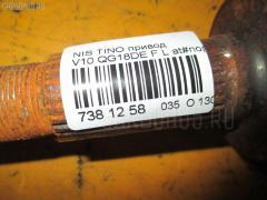 Привод Nissan Tino V10 QG18DE Фото 2
