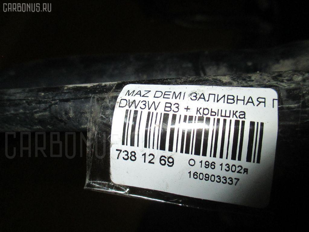 Заливная горловина топливного бака MAZDA DEMIO DW3W B3 Фото 2