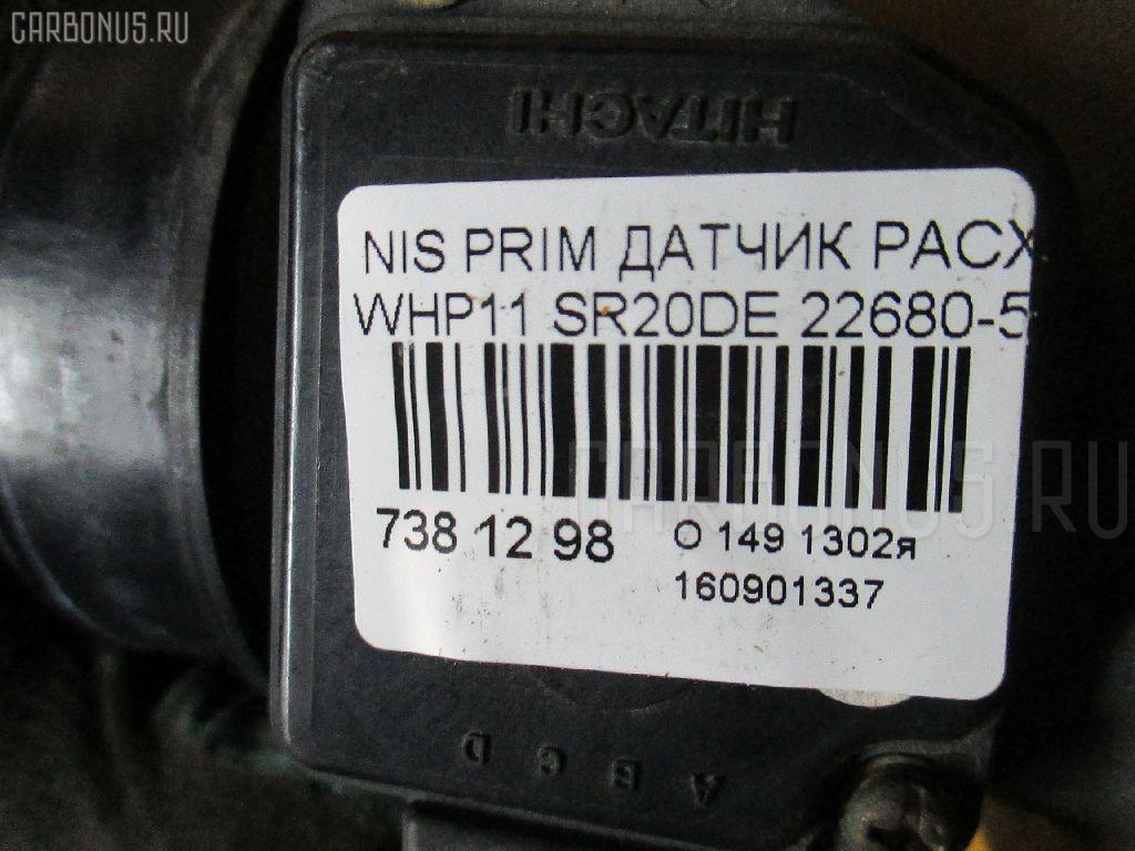 Датчик расхода воздуха NISSAN PRIMERA CAMINO WAGON WHP11 SR20DE Фото 3