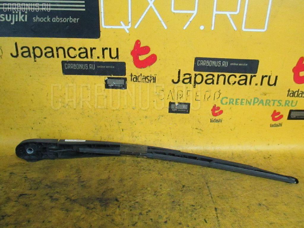 Держатель дворника Nissan Primera wagon WTP12 Фото 1
