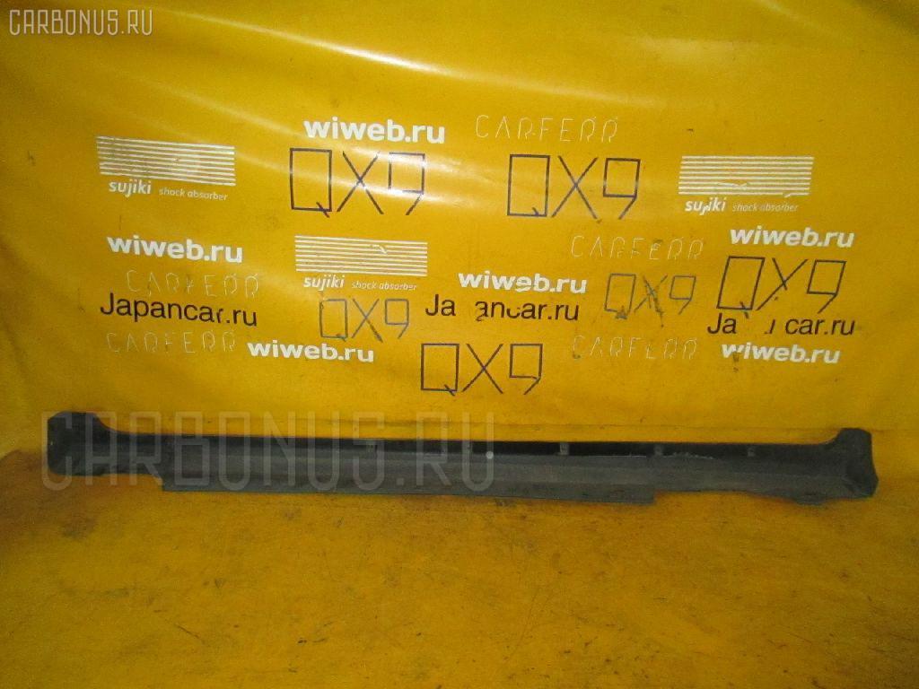 Порог кузова пластиковый ( обвес ) MAZDA ATENZA SPORT WAGON GY3W. Фото 9