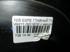 Главный тормозной цилиндр Nissan Expert VW11 QG18DE Фото 4