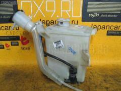 Бачок омывателя TOYOTA OPA ZCT10 Фото 2