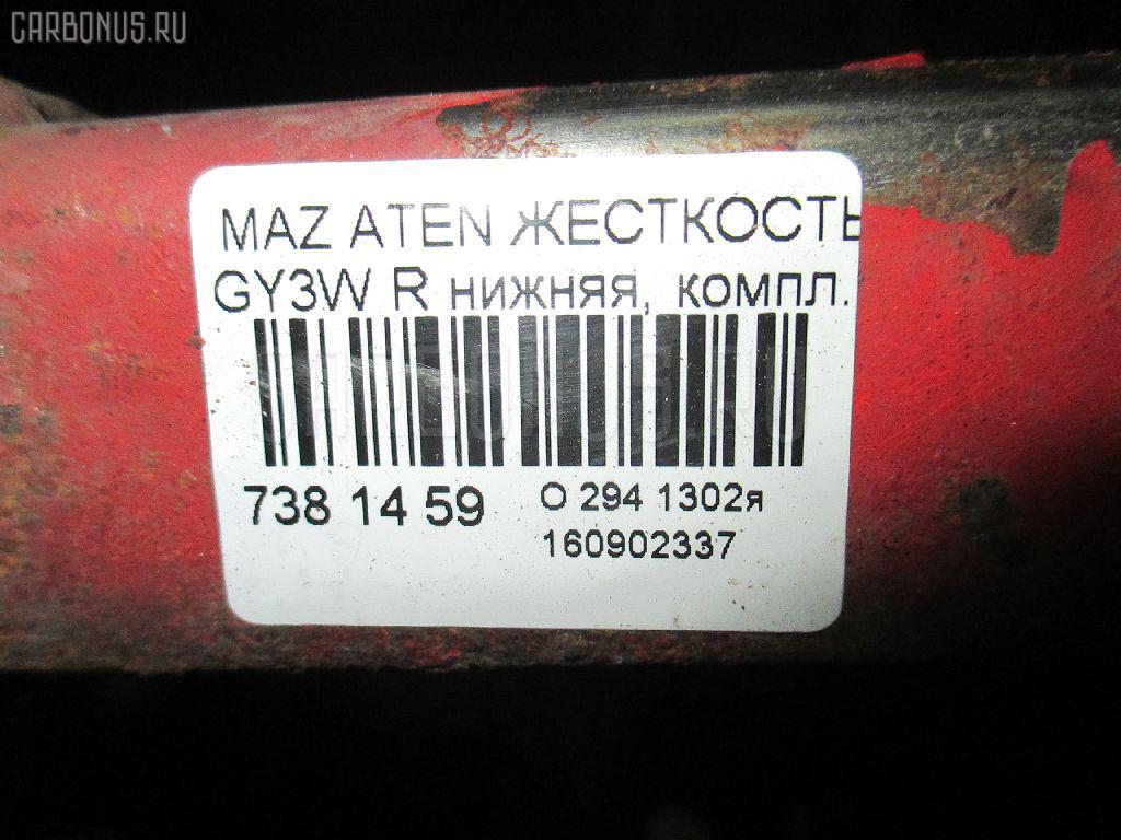 Жесткость на стойки MAZDA ATENZA SPORT WAGON GY3W Фото 2