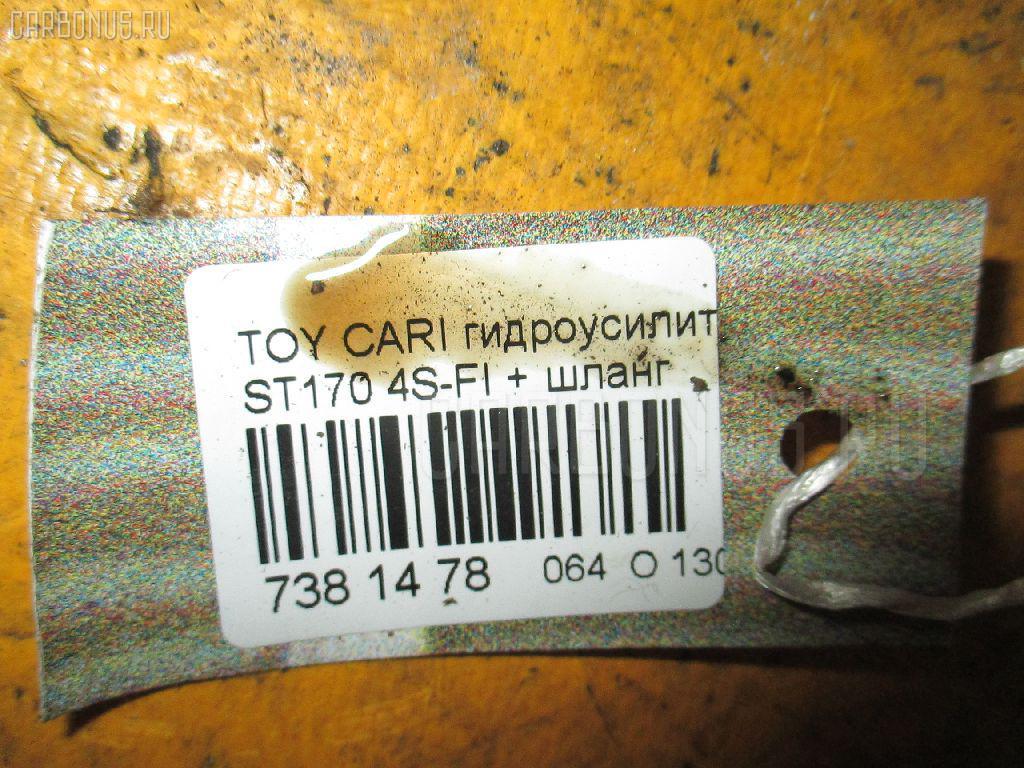 Гидроусилитель TOYOTA CARINA ST170 4S-FI Фото 9