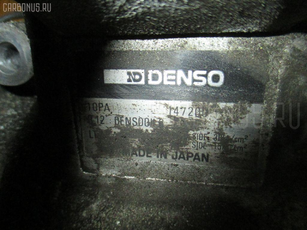 Компрессор кондиционера Toyota Carina ST170 4S-FI Фото 1