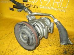 Компрессор кондиционера на Toyota Carina ST170 4S-FI