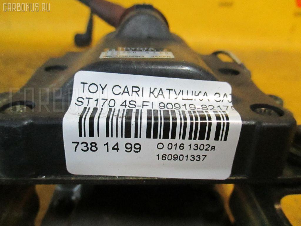 Катушка зажигания TOYOTA CARINA ST170 4S-FI Фото 9