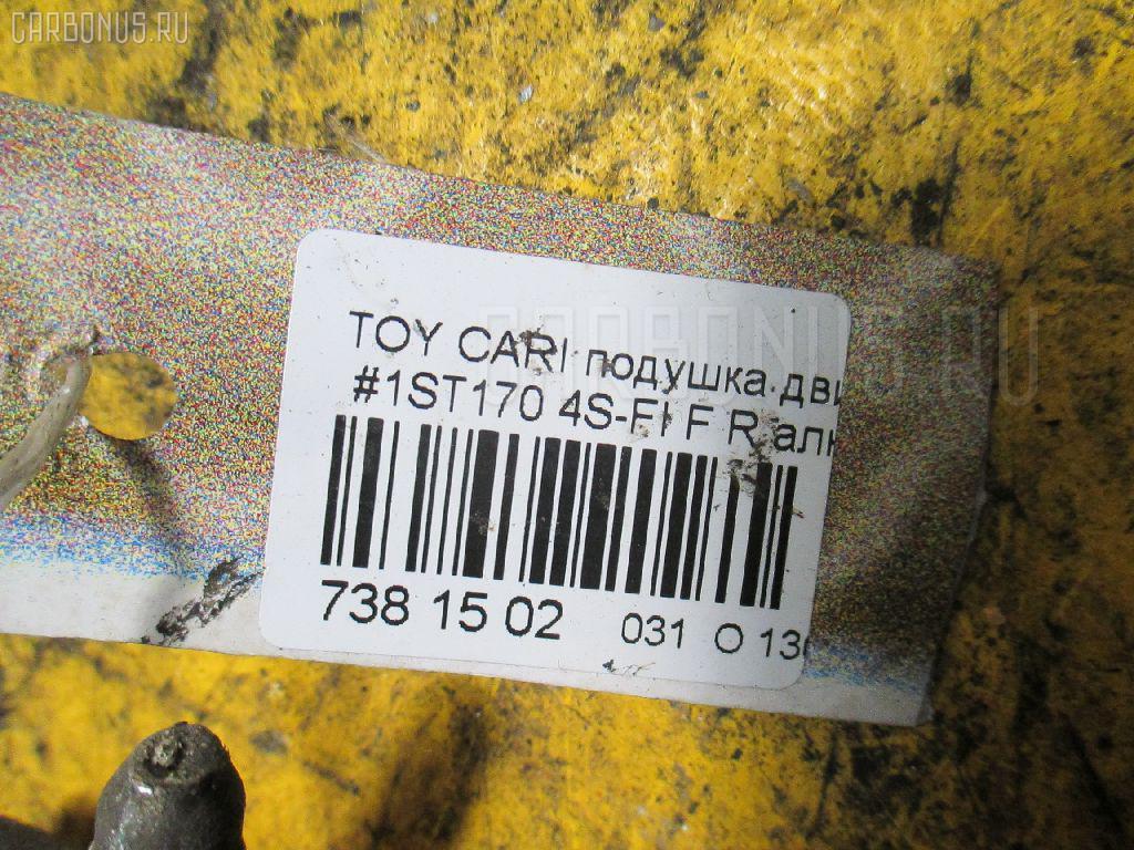 Подушка двигателя TOYOTA CARINA ST170 4S-FI Фото 9