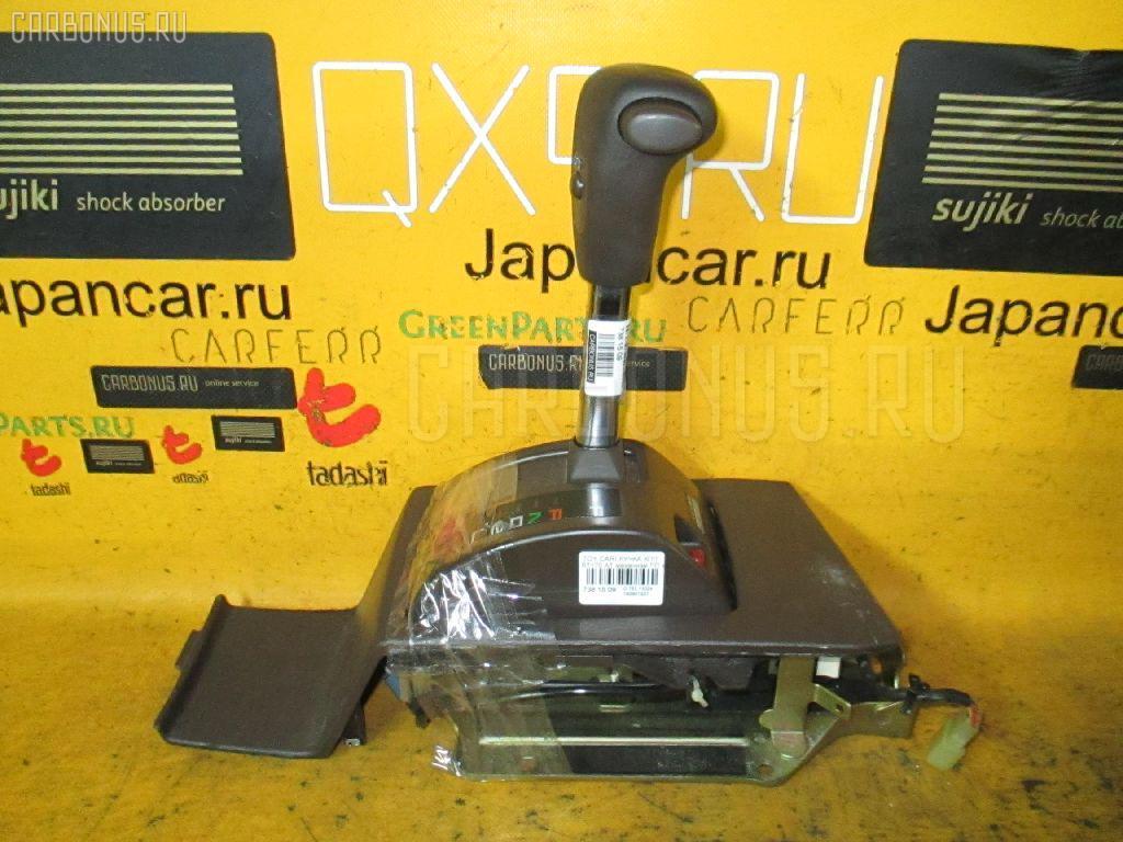Ручка КПП Toyota Carina ST170 Фото 1