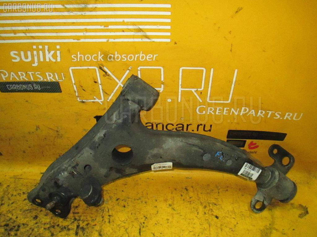 Рычаг Toyota Carina ST170 4S-FI Фото 1
