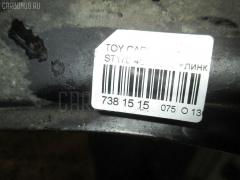 Рычаг Toyota Carina ST170 4S-FI Фото 8