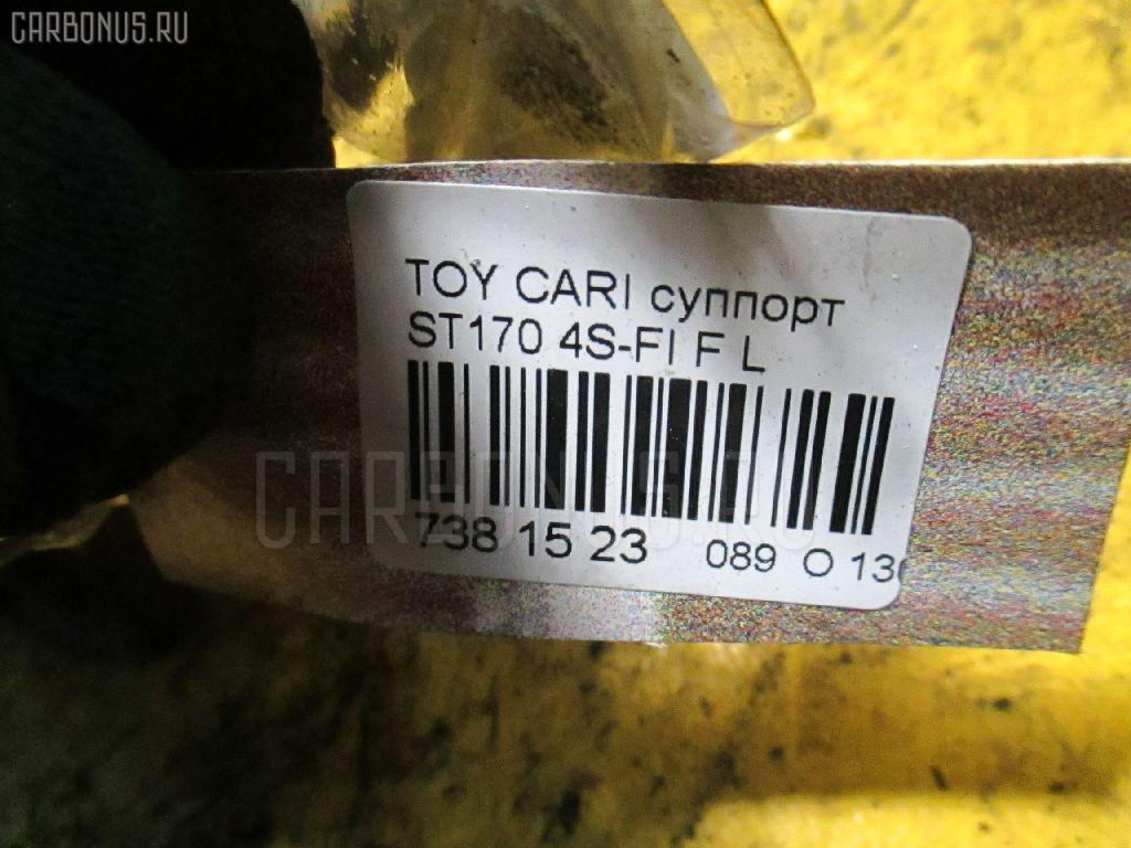 Суппорт TOYOTA CARINA ST170 4S-FI Фото 9