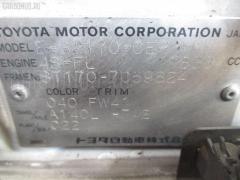 Решетка радиатора Toyota Carina ST170 Фото 3