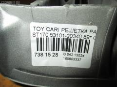 Решетка радиатора 53101-20340 на Toyota Carina ST170 Фото 9