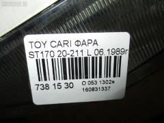 Фара Toyota Carina ST170 Фото 9