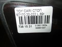 Стоп Toyota Carina ST170 Фото 9