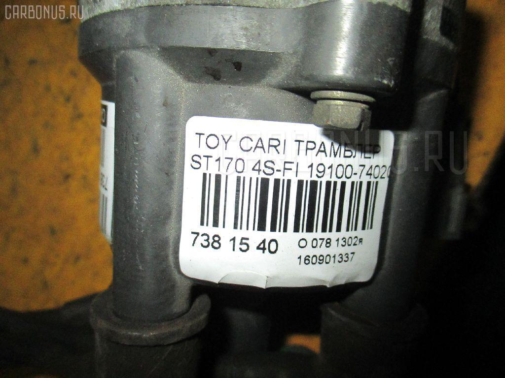 Трамблер TOYOTA CARINA ST170 4S-FI Фото 9