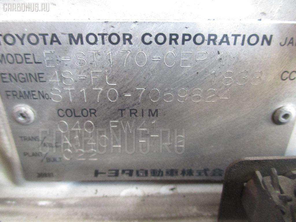 Патрубок радиатора ДВС TOYOTA CARINA ST170 4S-FI Фото 2