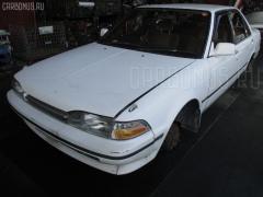 Патрубок радиатора ДВС Toyota Carina ST170 4S-FI Фото 3