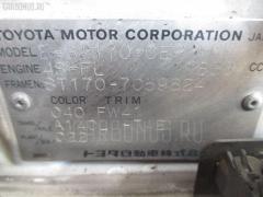 Мотор привода дворников TOYOTA CARINA ST170 Фото 3