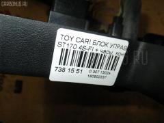 Блок управления климатконтроля Toyota Carina ST170 4S-FI Фото 9