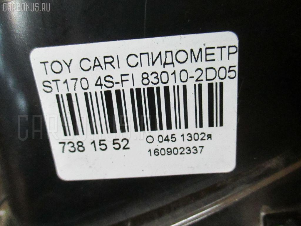 Спидометр TOYOTA CARINA ST170 4S-FI Фото 9
