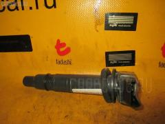 Катушка зажигания TOYOTA AVENSIS AZT250 1AZ-FSE Фото 2