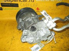 Компрессор кондиционера Toyota Avensis AZT250 1AZ-FSE Фото 2