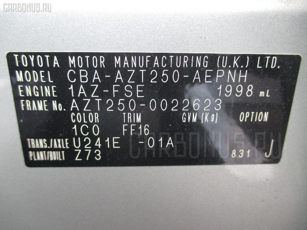 Дроссельная заслонка TOYOTA AVENSIS AZT250 1AZ-FSE Фото 3