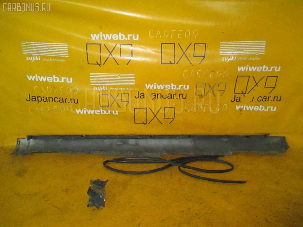 Порог кузова пластиковый ( обвес ) TOYOTA AVENSIS AZT250 Фото 2