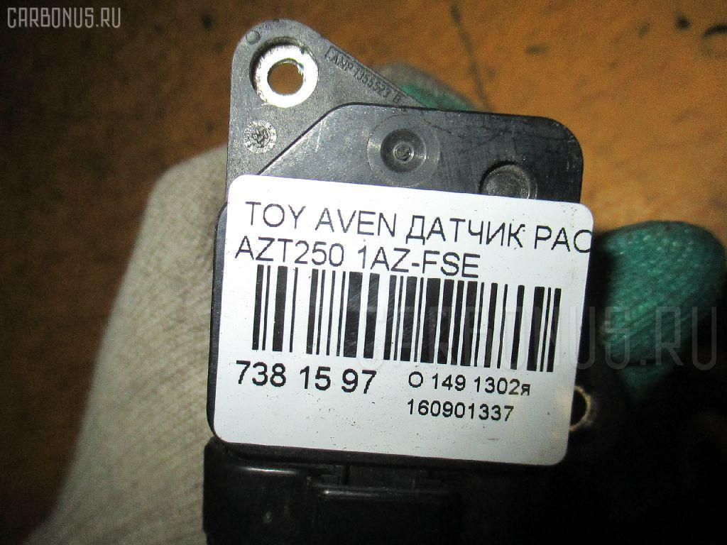 Датчик расхода воздуха TOYOTA AVENSIS AZT250 1AZ-FSE Фото 6