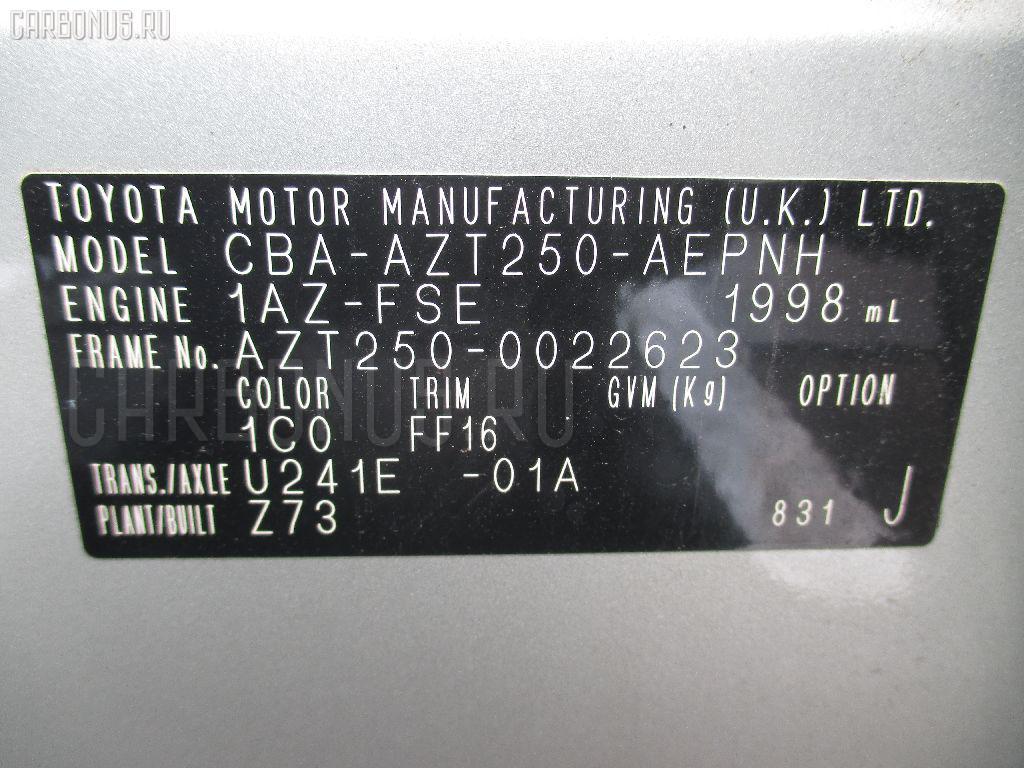 Крепление капота TOYOTA AVENSIS AZT250 Фото 2