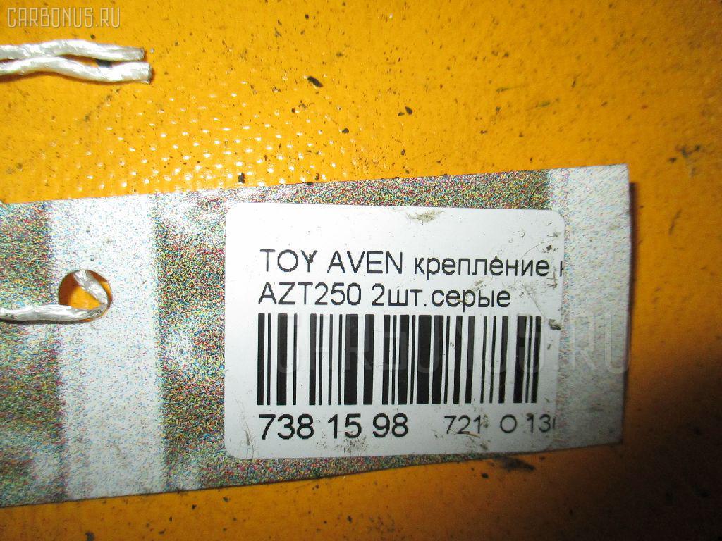 Крепление капота TOYOTA AVENSIS AZT250 Фото 6