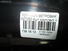 Ветровик Toyota Avensis AZT250 Фото 9