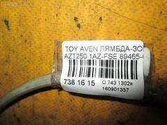 Лямбда-зонд Toyota Avensis AZT250 1AZ-FSE Фото 6