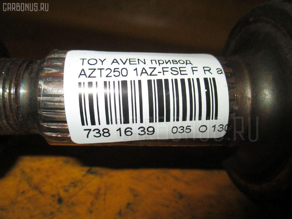 Привод TOYOTA AVENSIS AZT250 1AZ-FSE Фото 6