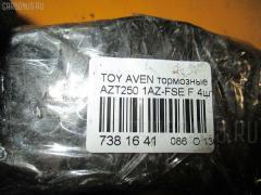 Тормозные колодки на Toyota Avensis AZT250 1AZ-FSE Фото 9