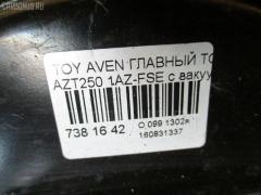 Главный тормозной цилиндр Toyota Avensis AZT250 1AZ-FSE Фото 8