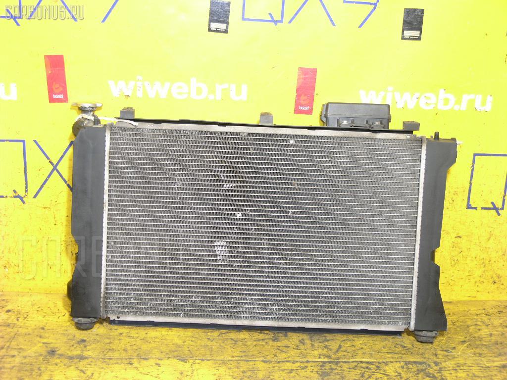 Вентилятор радиатора ДВС TOYOTA AVENSIS AZT250 1AZ-FSE Фото 2