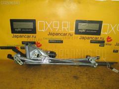 Мотор привода дворников Subaru Legacy wagon BH9 Фото 2