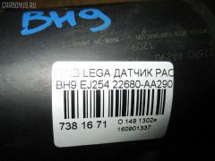 Датчик расхода воздуха SUBARU LEGACY WAGON BH9 EJ254 Фото 3