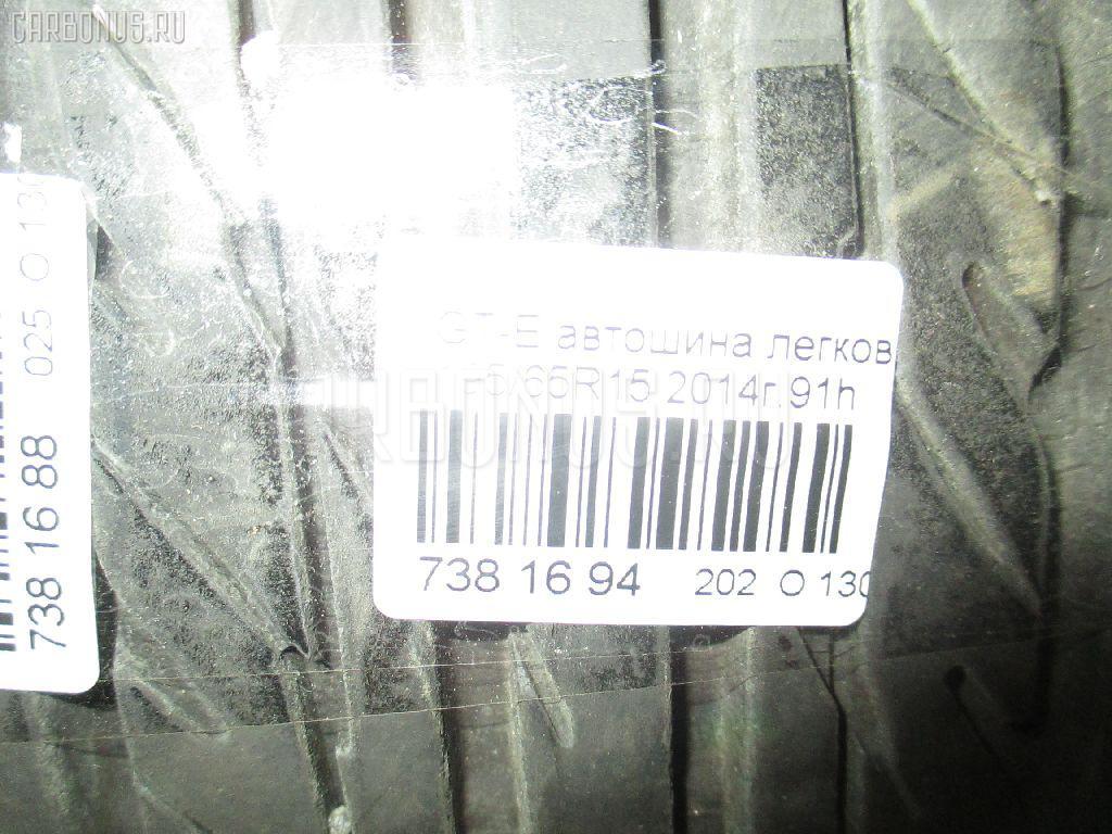 Автошина легковая летняя GT-ECO STAGE 195/65R15 GOODYEAR Фото 3
