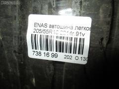 Автошина легковая летняя Enasave ec203 205/55R16 DUNLOP Фото 3