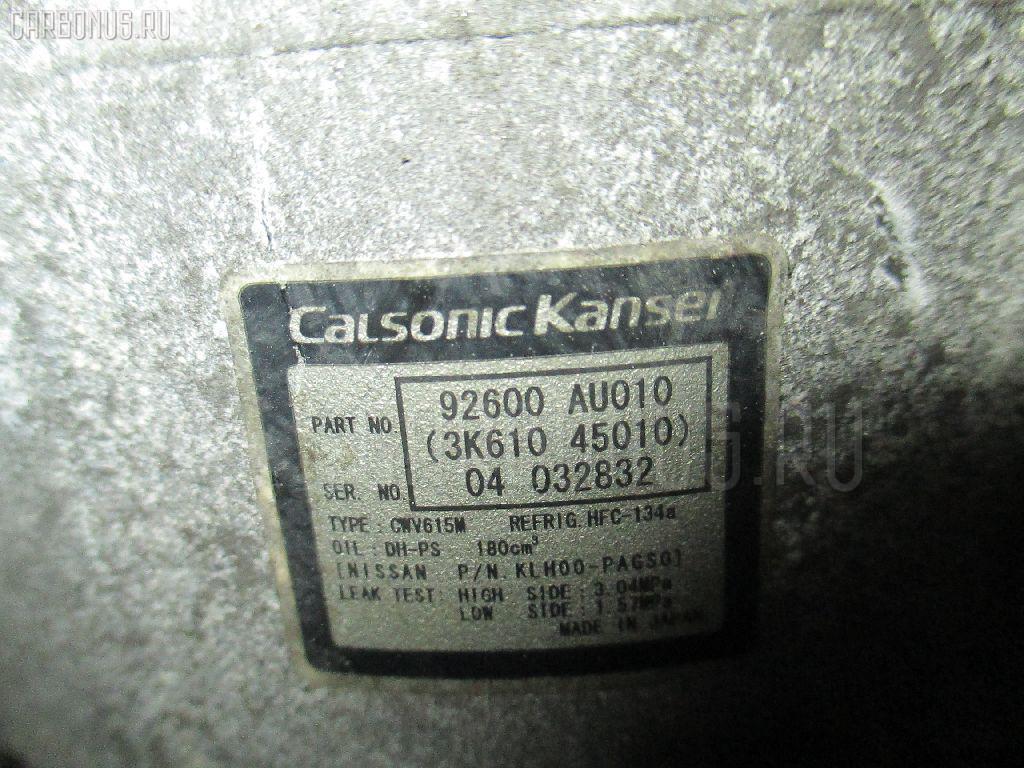 Компрессор кондиционера NISSAN PRIMERA TP12 QR20DE Фото 1