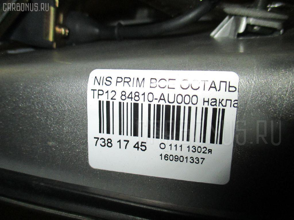 Крышка багажника NISSAN PRIMERA TP12 Фото 3