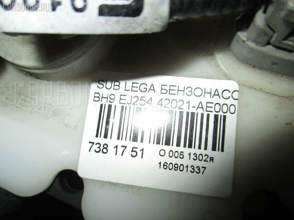Бензонасос SUBARU LEGACY WAGON BH9 EJ254 Фото 3
