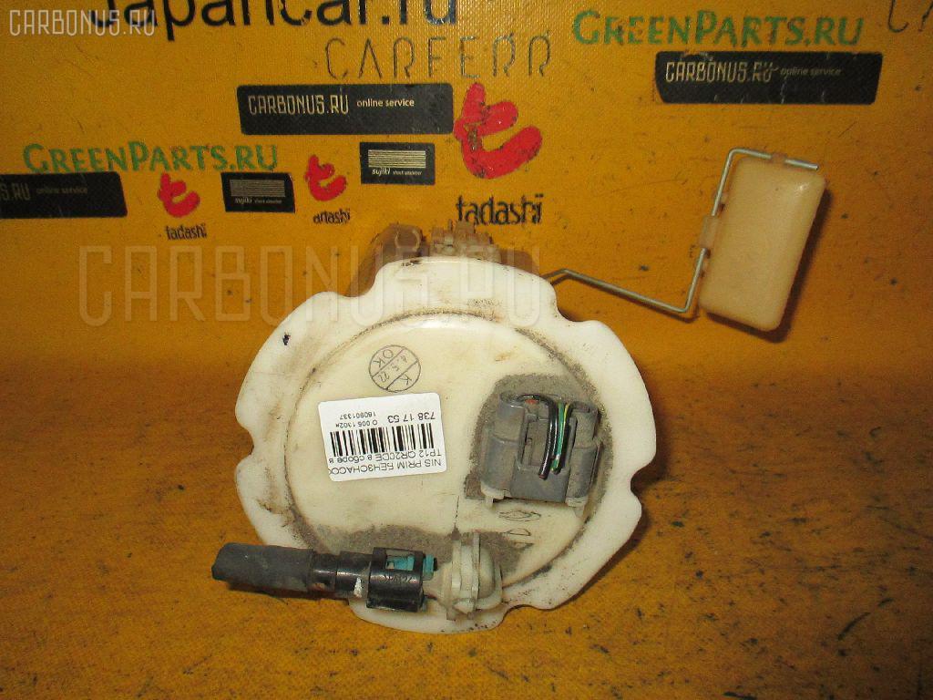 Бензонасос NISSAN PRIMERA TP12 QR20DE Фото 2